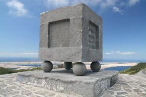 Spomenik Kubus